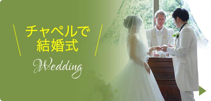 5万円で実現する結婚式